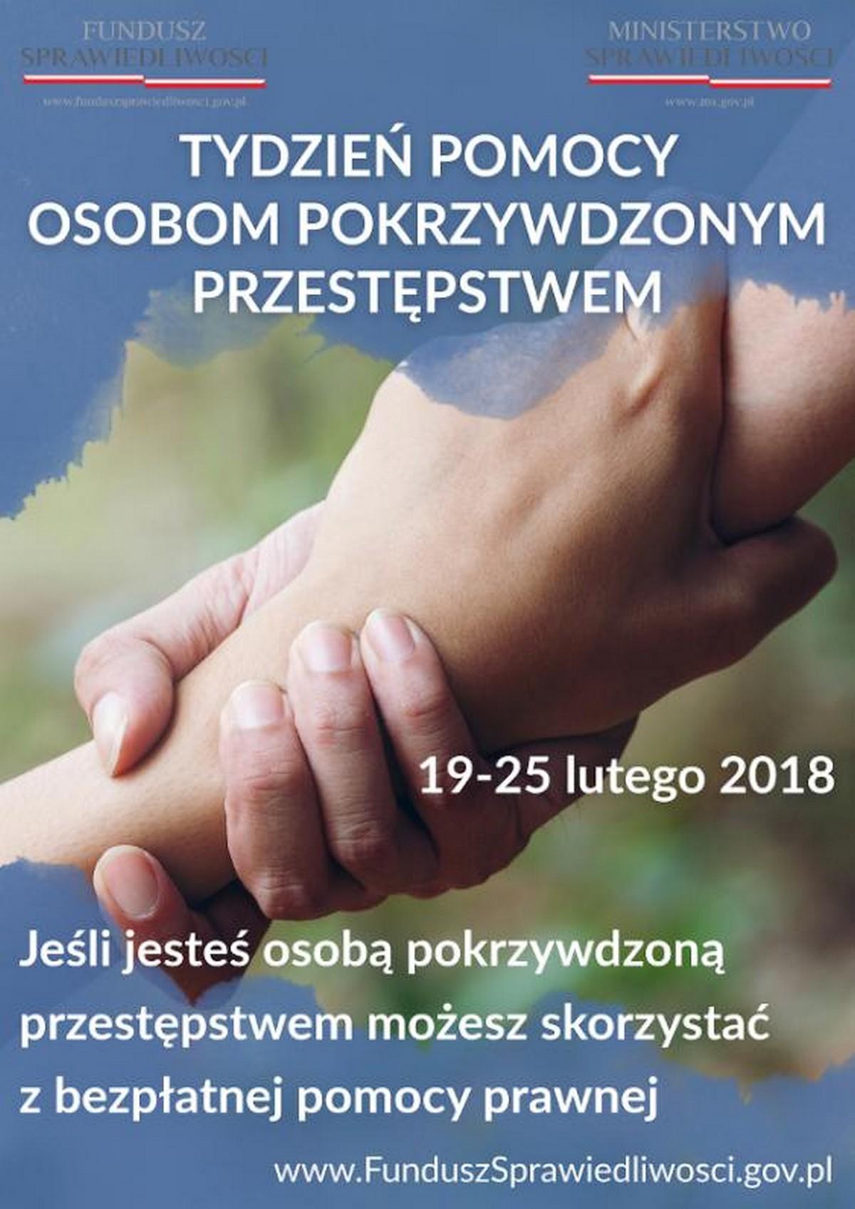 20180225__TPOPP